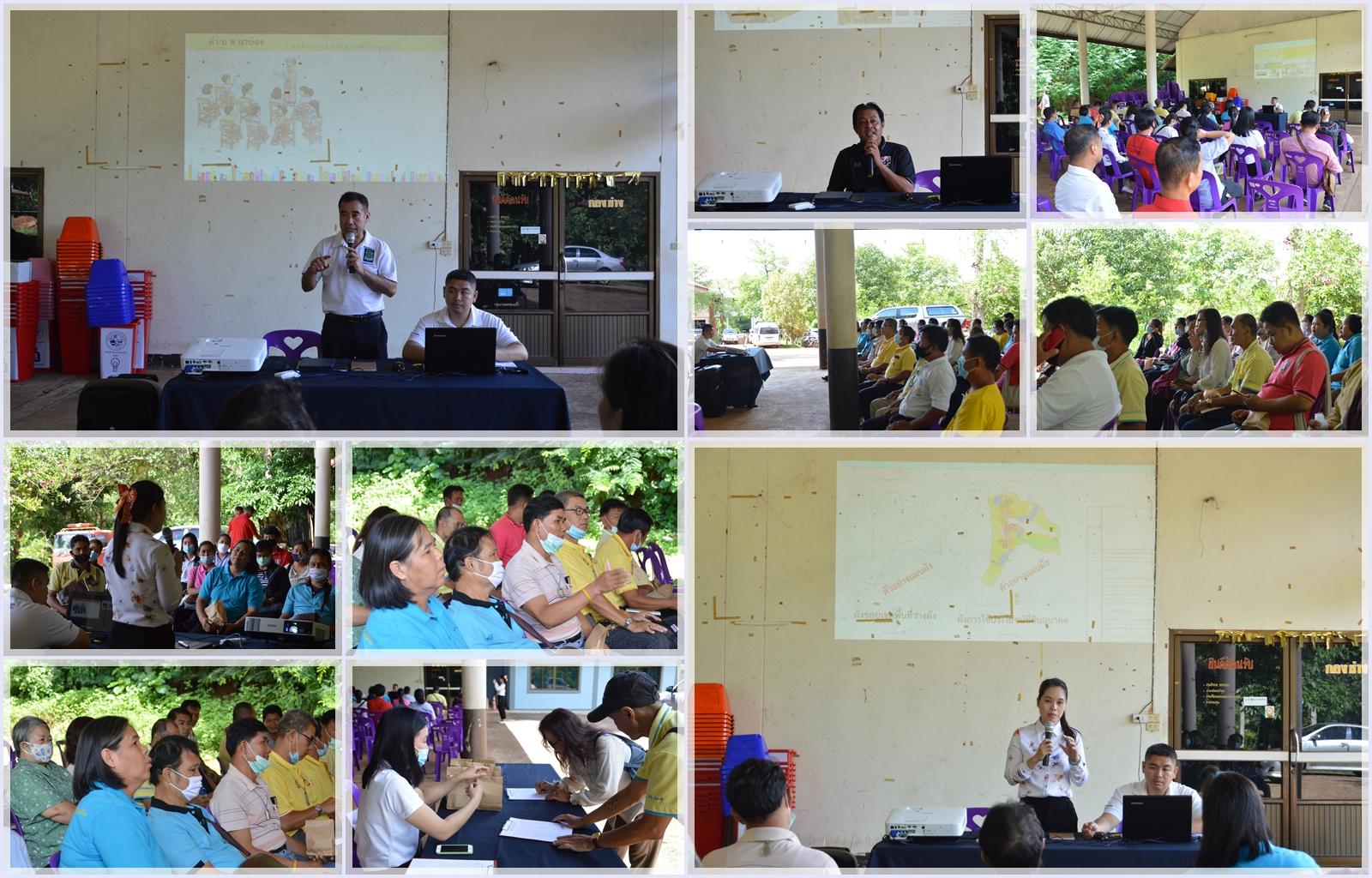 จัดประชุมประชาชนกลุ่มย่อยในเขตพื้นที่ตำบลผาบ่อง วันพฤหัสบดีที่ 10 กันยายน 2563