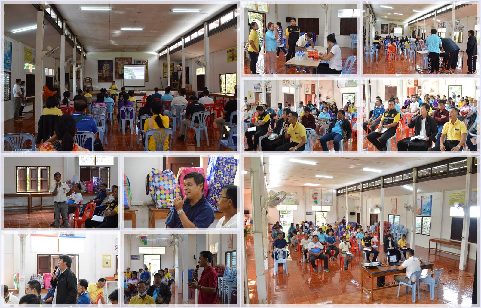 จัดประชุมประชาชนกลุ่มย่อยในเขตพื้นที่ตำบลหมอกจำแป่ วันเสาร์ที่ 12 กันยายน 2563