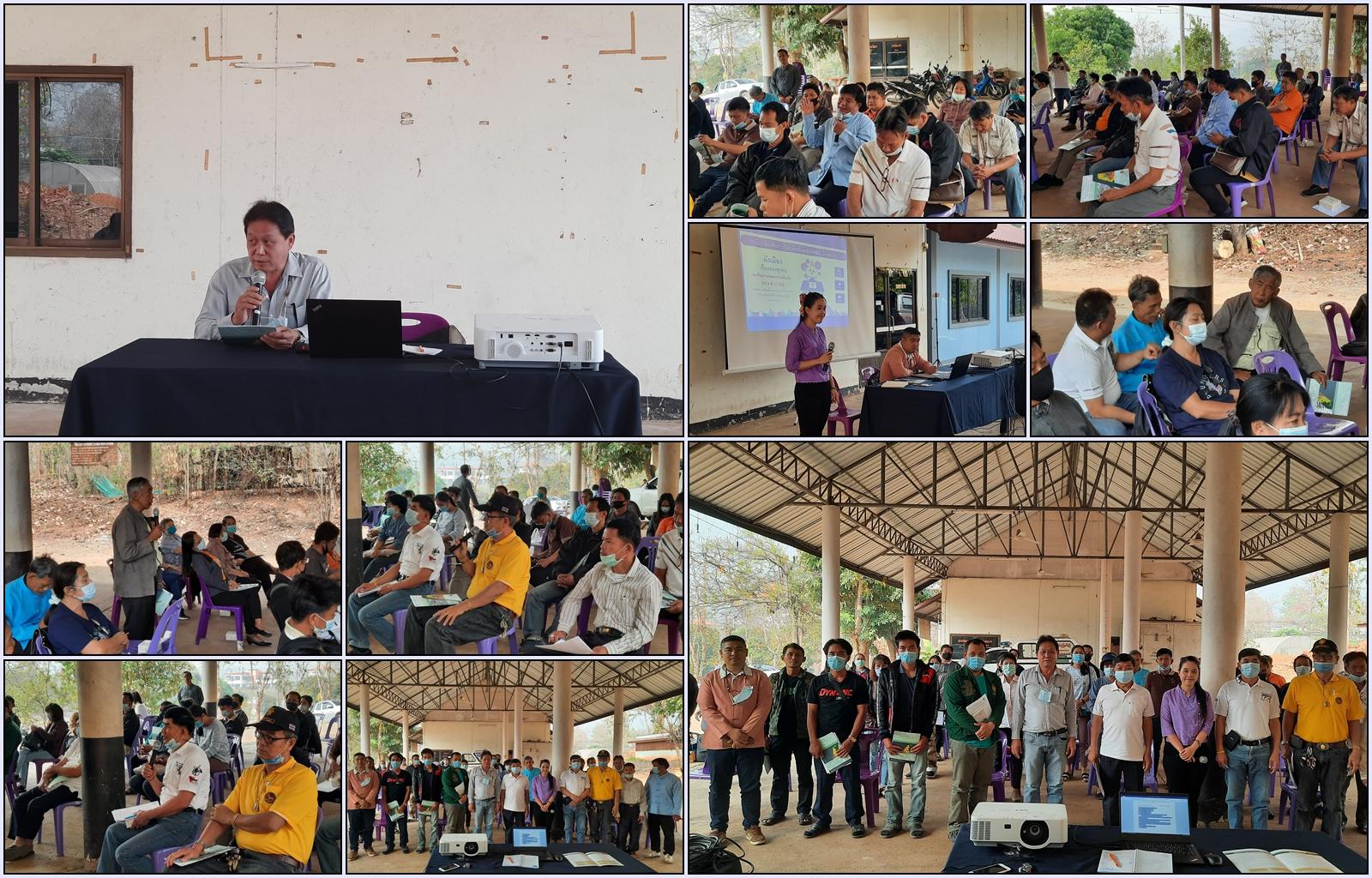 จัดประชุมประชาชนกลุ่มย่อยในเขตพื้นที่ตำบลผาบ่อง วันพฤหัสบดีที่ 18 มีนาคม 2564 เวลา 09.30 - 11.30 น. ณ ห้องประชุมองค์การบริหารส่วนตำบลผาบ่อง (โรงจอดรถ) ตำบลผาบ่อง อำเภอเมือง จังหวัดแม่ฮ่องสอน
